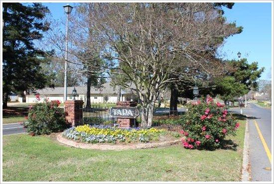 Tara Subdivision Entrance Baton Rouge 70806